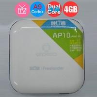 Freelander AP10 4GB RK3066 Cortex A9 Dual Core DDR3 1GB 1.6GHz Android 4.0 HDMI Mini PC TV Box