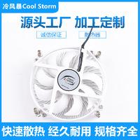 Кулер процессорный Cool storm 1U - Intel 1151/1150/1155/1156, 90x90x35 мм, 3-pin