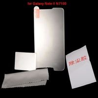 Ultra-thin Explosion-proof Tempered Glass Film Screen Protector Screen Guard for Samsung Galaxy Note 2 N7100 - Transparent