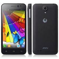 JIAYU G2F Quad Core 3G Smartphone w/ MTK6582 4.3 Inch IPS Screen 1GB+4GB 2200mAh Battery GPS WiFi - Black