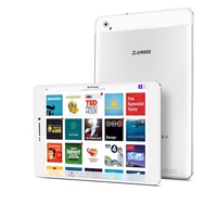 Teclast G18d 3G Quad Core Phone Tablet PC MTK8382 7.9 Inch IPS Screen 1GB+8GB Dual SIM GPS - White + Silver