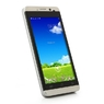 JIAYU G3C Quad Core 3G Smartphone w/ MTK6582 4.5 Inch IPS Screen 1GB+4GB Dual SIM 3000mAh Battery GPS WiFi - Silver