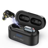 Беспроводные наушники SYLLABLE S101 - Поддержка Apt-X, уровень защиты IPX6, два динамика повышения эффективности и звука HiFi