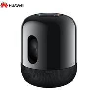 Портативная колонка Huawei Sound - Hi-Res Audio, 4 динамиками от Devialet, Huawei Share, 3 способа передачи аудио