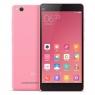 XIAOMI Mi4C MI 4C Smartphone 64bit Snapdragon 808 Hexa Core 5.0 Inch FHD 2GB 16GB White