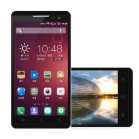 JIAYU F2 Smartphone 4G LTE 2GB 16GB 5.0 HD Gorilla Glass Android 4.4 3000mAh- Black/White